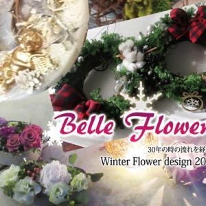 belleフラワーズsince1988 Winter Flowerdesign2019
