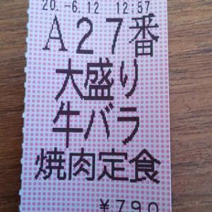 A27番 大盛り牛バラ焼肉定食 790円