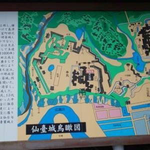 日本100名城に行こう! NO.8 仙台城 別名 青葉城