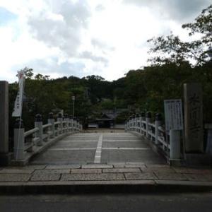 水間寺 ~ ハイウェイスター