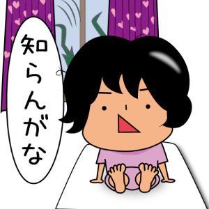 コガネムシの怨念?! / 恩返しがあってもいいんちゃうのん?/ illustratorで描いた漫画