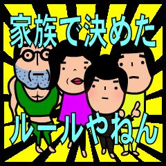 LINEクリエターズンスタンプ申請から4日で承認!?早すぎでびっくり!!