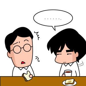 どっちが悪い?!と俺に聞くな! / illustratorで描いた漫画