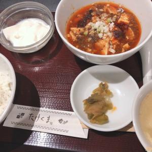 赤坂 中華料理『たけくま』でランチ