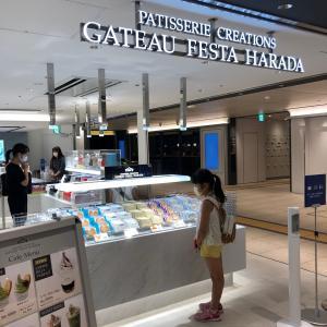 東京駅グランスタ ガトーフェスタ・ハラダのカフェへ