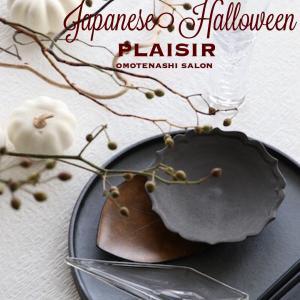 募集 秋のおもてなしレッスン『Japanese Halloween』