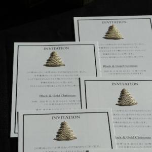 Black & Gold Christmas invitation