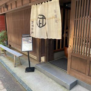 金沢 ひがし茶屋街 茶蕎麦「武右衛門」