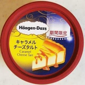 ファミマ限定キャラメルチーズタルト★ハーゲンダッツ★