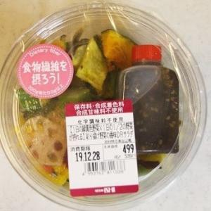彩り揚げ野菜の香味DRサラダ★成城石井★