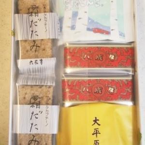 雪やこんこ&マルセイバターサンド★六花亭★
