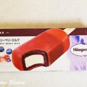 ベリーベリーミルク★ハーゲンダッツ★