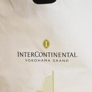 i MARINAでホテルメイドのパン♪★ヨコハマグランドインターコンチネンタルホテル★