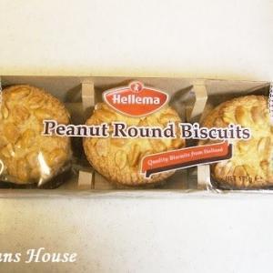 ヘレマのピーナッツラウンドクッキー♪