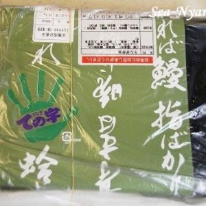 日本橋伊勢定の鰻弁当♪