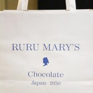 RURU MARY'S(ルル メリー)のガレット♪