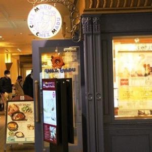 期間限定商品があったので♪★Cafe CHEZ MADU★