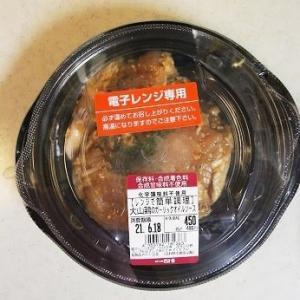 大山鶏のガーリックオイルソース★成城石井★