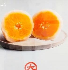 フルーツが美味しすぎる~♪★覚王山フルーツ大福弁才天★