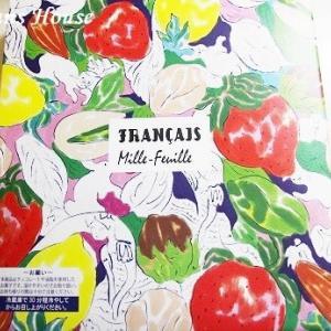 果実をたのしむミルフィユ4種★フランセ★