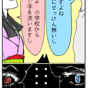 日本はきれいか汚いか