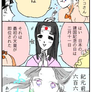 アメリカと異次元な日本の誕生日