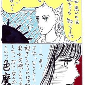 日本とアメリカ、大人と子どもと過保護と虐待