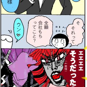 衝撃の理由にて歯医者との落としどころを日本人的に探ってみた