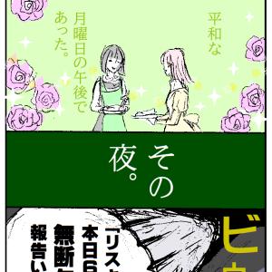 女子高生Rの戦鎚な冬休みボケと英語で「ど忘れ」