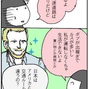 そう思われていた日本人てか私個人だが。あと皇室問題で竹田さんがアレレ?