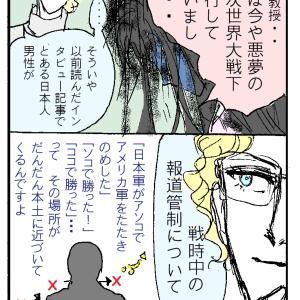 k室皇室(←同類項な列記が(TT))の大本営発表