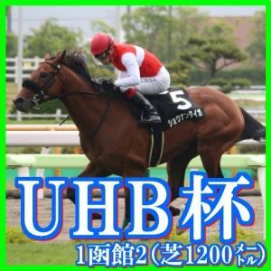 【UHB杯 3勝クラス】(2020日刊馬番コンピ指数分析篇)