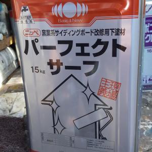 塗装工事    サーフ塗装しました 札幌南区石山1条7丁目29  M 邸