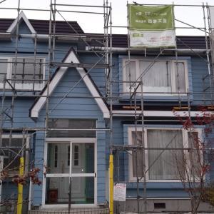 塗装工事  壁 シリコン塗装、 しました(2回塗)札幌南区石山1条7丁目29  M 邸