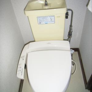 トイレ交換しました 札幌市南区石山1条1丁目  I邸