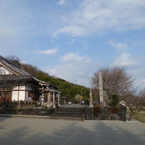 関市の珍名の山―台所山(142m)