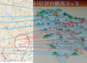 日本遺産〜美濃の正倉院 縦走