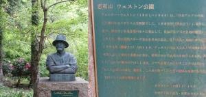 恵那山(2,192m)集中登山(1)―前宮ルート