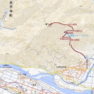 越前の山巡り(2)―鷲ヶ岳(769m)