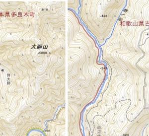 越前の山巡り(3)―大師山(550m)