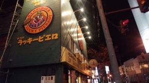 Yahoo!Japan・LINE経営統合記者会見は高齢者に難しい?
