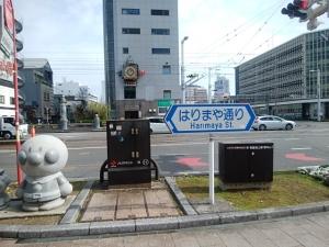 高知龍馬マラソン2020・2月15日高知城の千代様