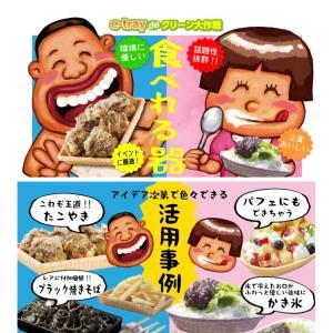 食べれる食器〜e-tray