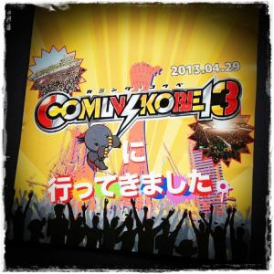 ☆COMIN' KOBE 2013☆