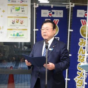 桜田前五輪大臣は睡眠時無呼吸症候群?