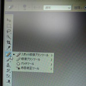 Photoshop CS4(64Bit)修復ブラシツールでシワなどを消す