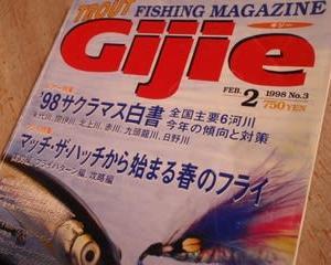 Gijie No.3