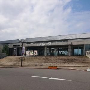 沖 昭子先生の新潟干支セミナー