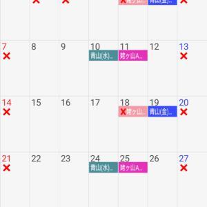 【2020】6月のレッスンスケジュール