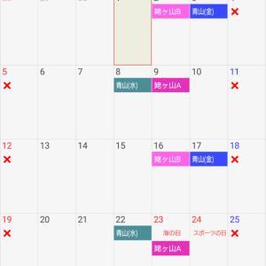 【2020】7月のレッスンスケジュール